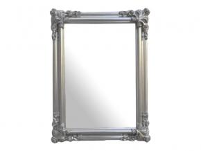 Zrkadlo ORIENT / strieborná