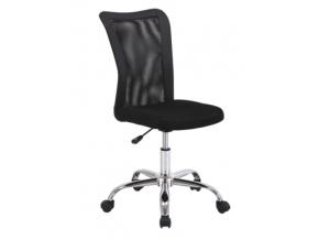 idor kancelárska stolička