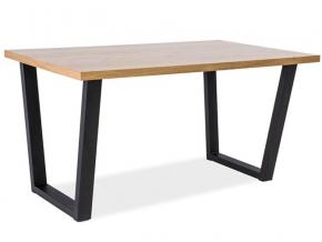 moderny kovovy jedalensky stol VALENTINO