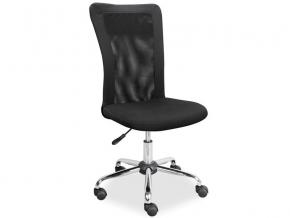 moderna cierna kancelarska stolicka Q 122