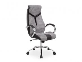 moderne sive kancelarske kreslo Q 165