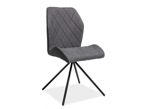 elegantna siva jedalenska stolicka MAURO