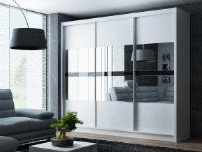 moderna biela satnikova skrina so zrkadlom BATUMI 250
