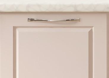 ArtExt Úchyt na kuchynskú linku Songo Prevedenie: Songo 128 mm