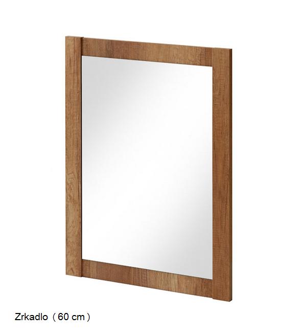 ArtCom Kúpelňová zostava CLASSIC Classic II: Zrkadlo 60 -840 / (ŠxVxH) 60 x 80 x 2 cm