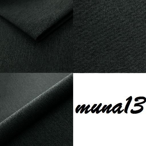 ArtMadex Manželská posteľ Montana Prevedenie: Látka Muna 13