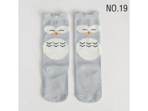 17 Autumn Winter Cute Lovely Carton Stretch Socks for Baby Kids Fox Bear Cat Dog Pattern Knee