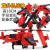 JINJIANG 19cm Height Transformation Deformation Robot Toy Action Figures Toys without original box (9)