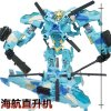 JINJIANG 19cm Height Transformation Deformation Robot Toy Action Figures Toys without original box (3)