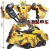 JINJIANG 19cm Height Transformation Deformation Robot Toy Action Figures Toys without original box (4)