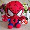 DC Marvel Plush Toys Avengers Superhero Plush Dolls Captain America Ironman Iron man Spiderman Hulk Plush Spiderman plush (1)
