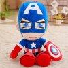 1pc 35cm Soft Stuffed Super Hero Captain America Iron Man Spiderman Plush Toys The Avengers Movie Captain America
