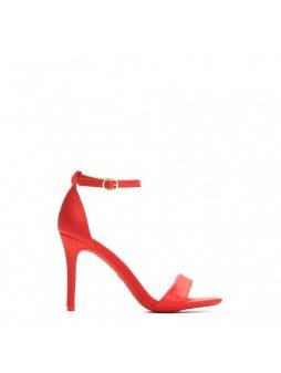 Dámské lodičky – stylové boty do společnosti  7141034e52