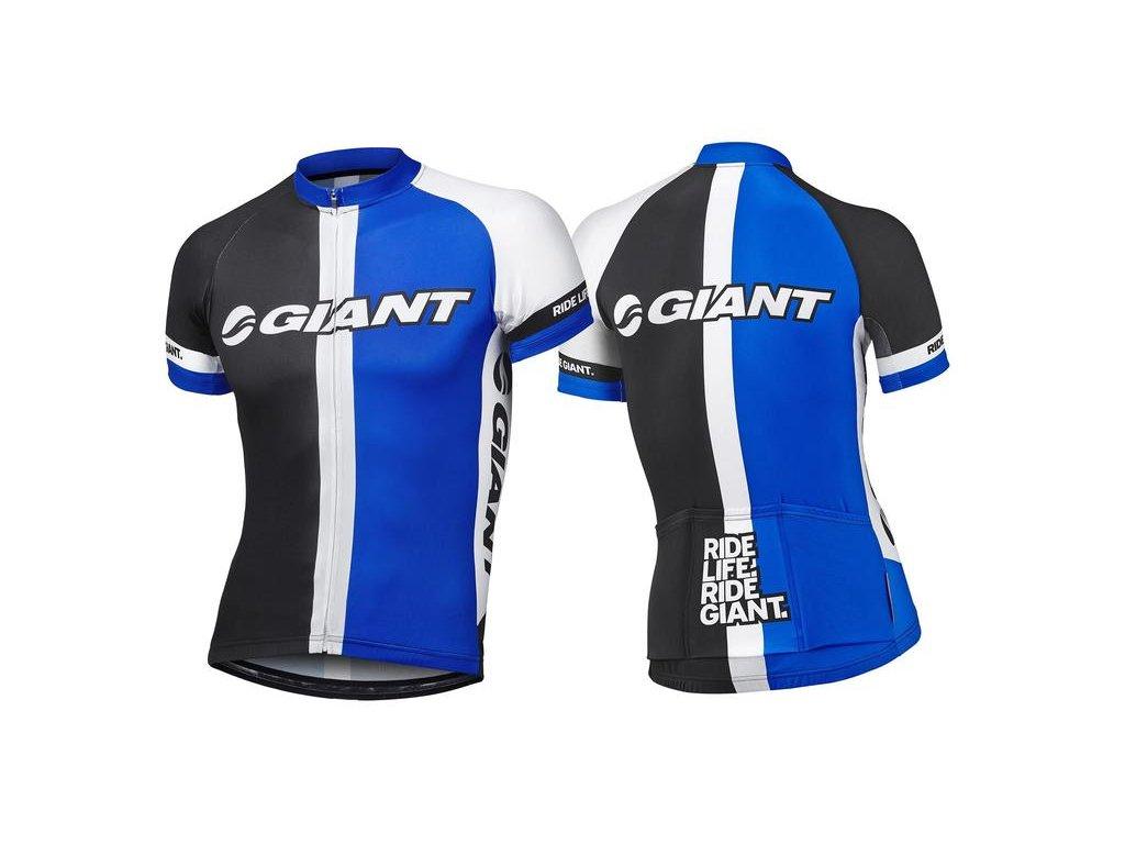 Dres GIANT RaceDay krátký rukáv  + Nevyhovující oblečení lze vracet až do konce ledna 2021