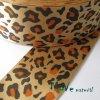 Stuha saténová gepard 40mm 1m, béžová