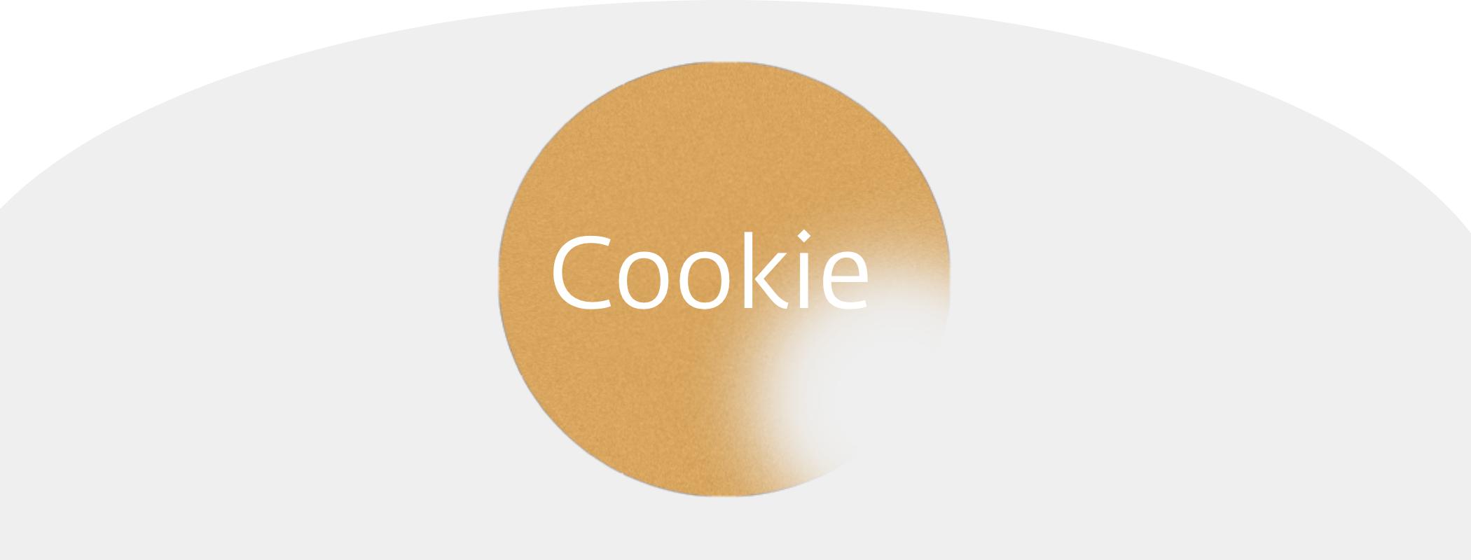 movino_cookie