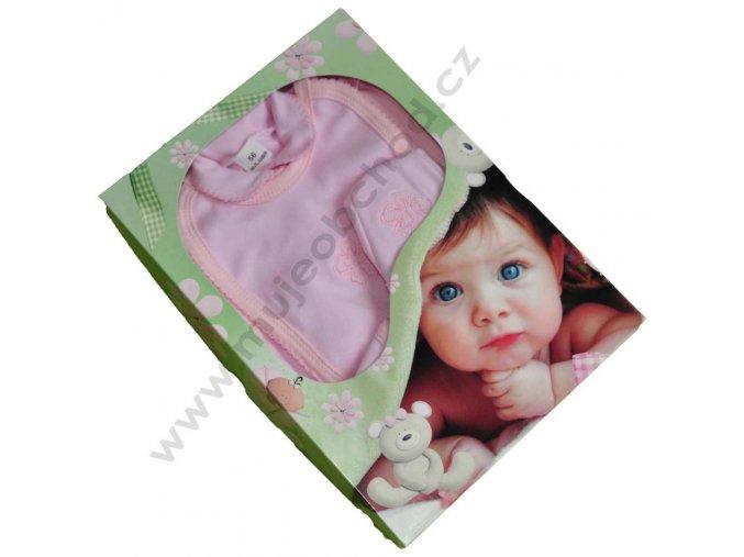 Souprava do porodnice s výšivkou 5-dílná růžová