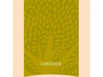 Essential Contour small 3kg