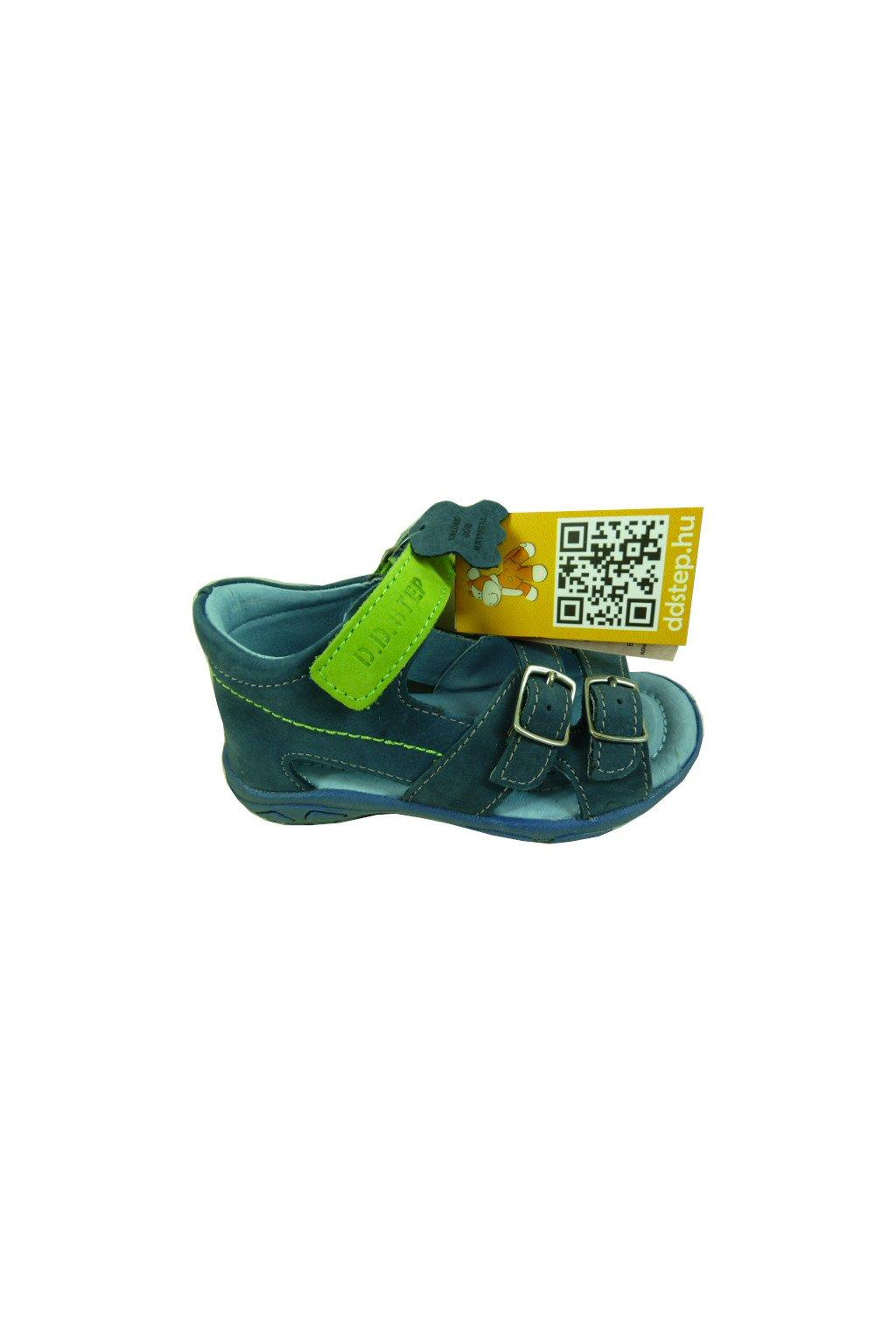 DD Step AC290 7016B 1