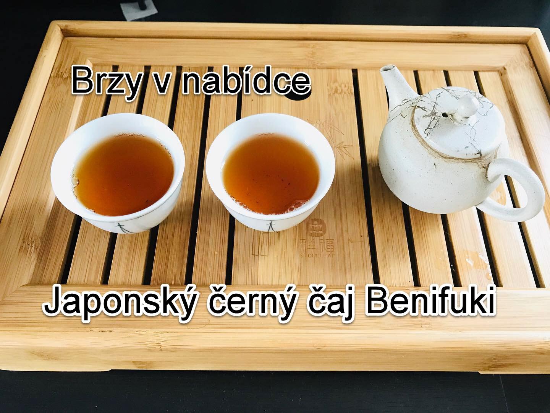 Benifuki