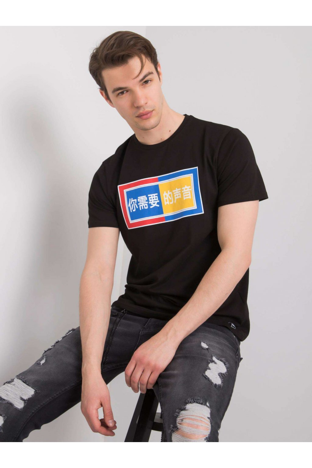 Pánske tričko t-shirt kód TSKK-Y21-0000150