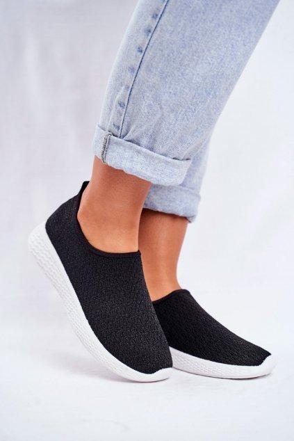 Čierna obuv kód topánok NB267 BLK