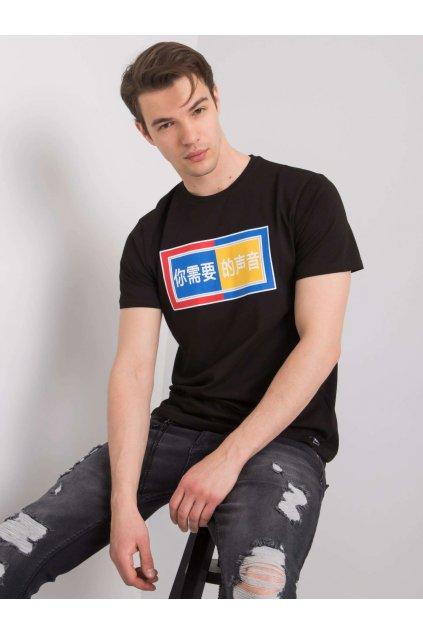 Tričko t-shirt kód TSKK-Y21-0000150