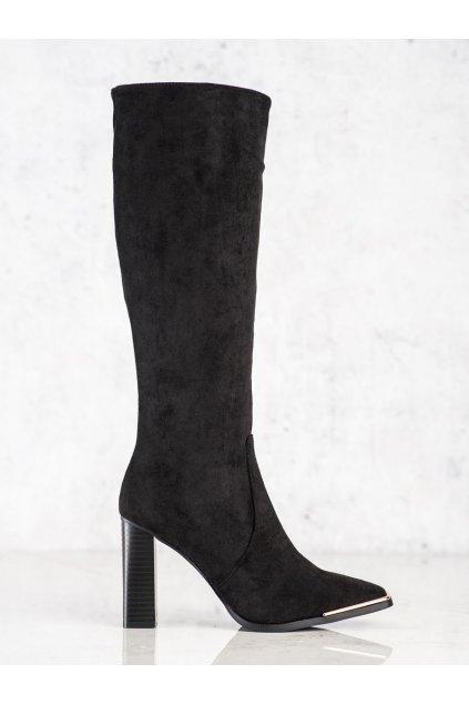 Čierne dámske čižmy Seastar kod NS208B