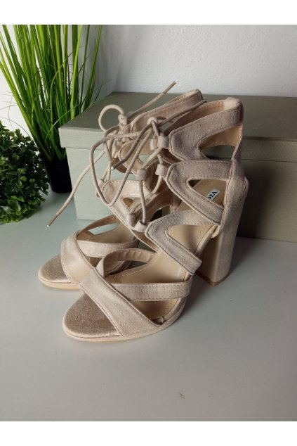 Béžové sandále NJSK 1223-14BE