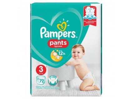 pampers pants gp s3 kalhotkove pleny 72 ks 2202178 1000x1000 fit
