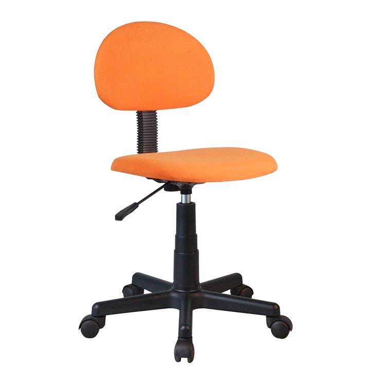 Kancelářská židle, černá / oranžová, SALIM