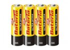Batérie - Alkalické