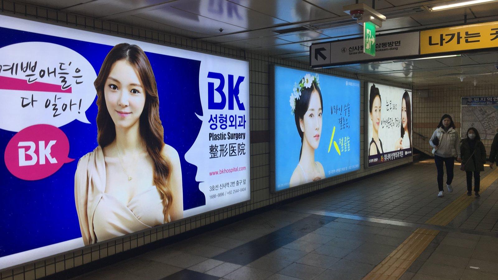 Južná Kórea časť 2. - Kórejské ženy posadnuté krásou? Ako to naozaj je?
