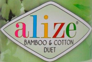 Alize Duet