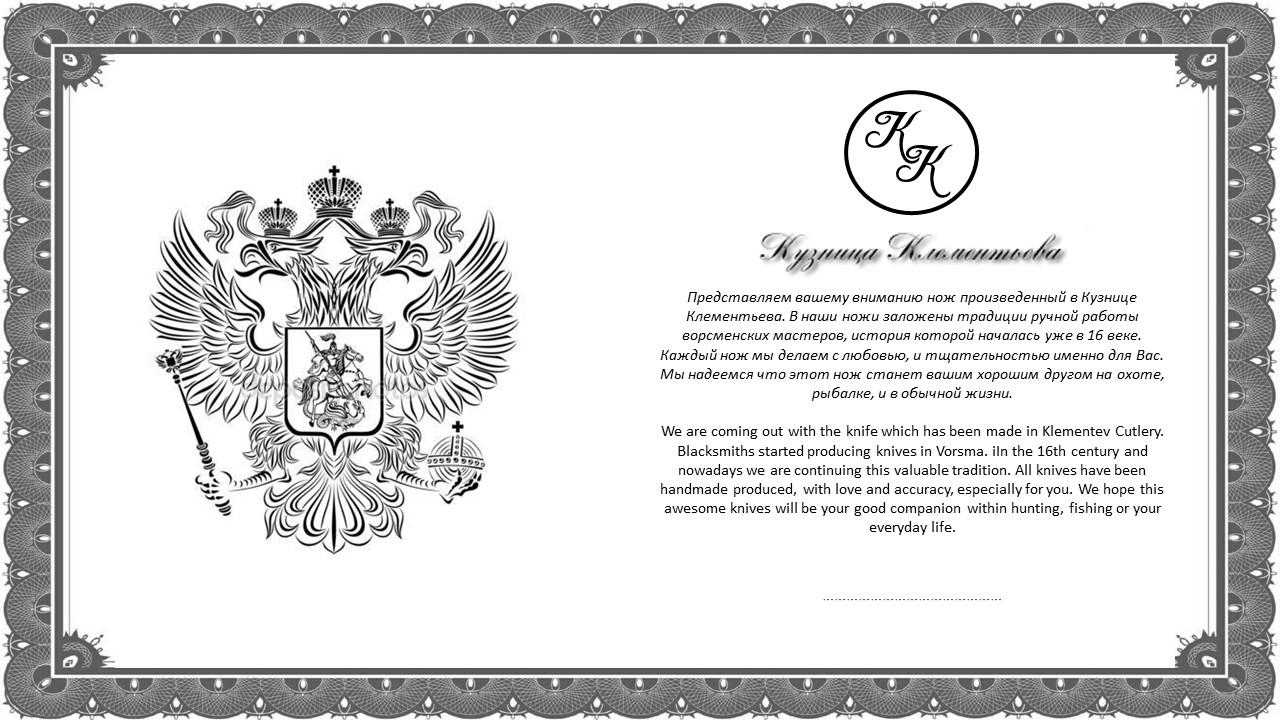 Certifikát_Klementěva