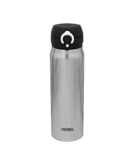 Thermos Motion - termoska na kolo 600 ml