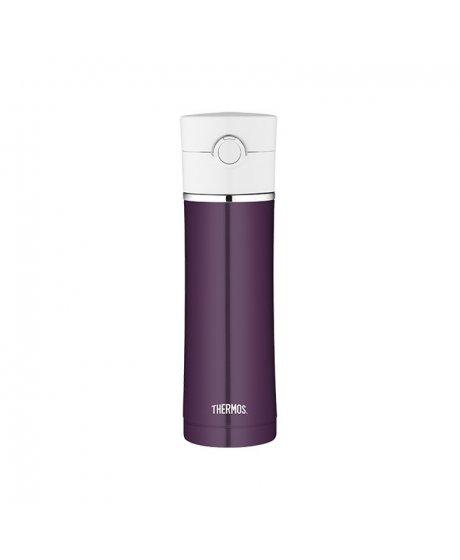 Mobilní termohrnek - purpurová