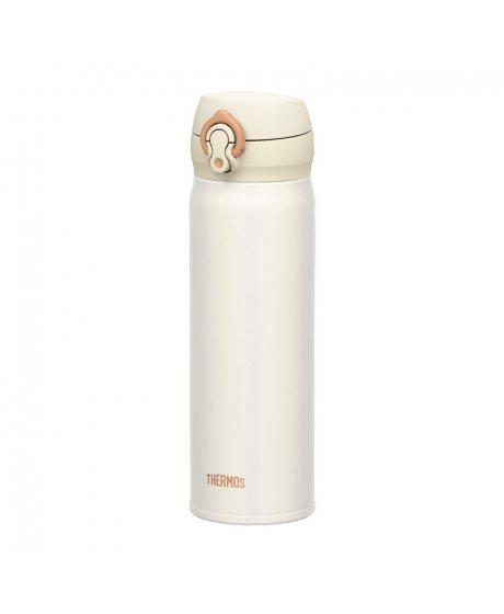 Mobilní termohrnek - bílá
