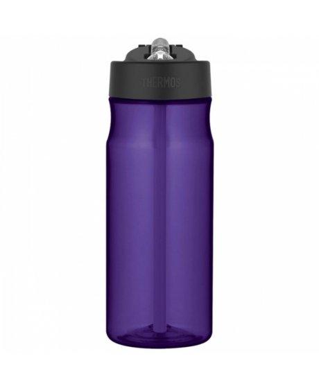 Hydratační láhev s brčkem o objemu 530 ml - fialová