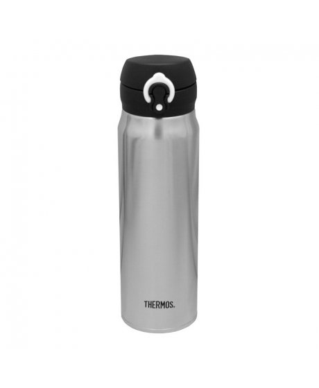 Thermos Motion - termoska na kolo 750 ml
