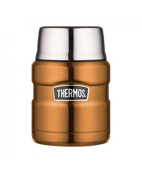 termoska na jidlo stainless king