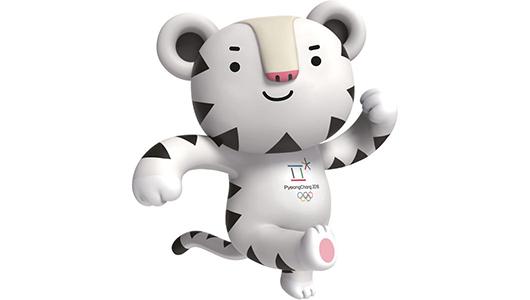 maskot Soohorang olympiáda 2018