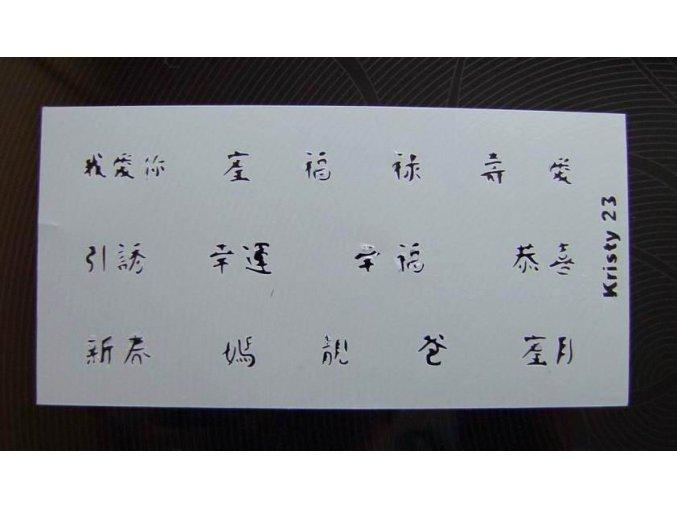 Šablony na nehty - čínské znaky 23