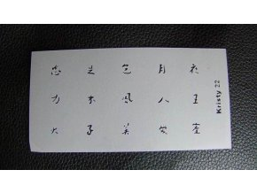 Šablony na nehty - čínské znaky 22