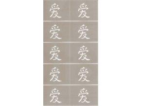 Zdobící šablona - láska (čínsky)