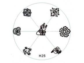 Destička na razítka H25