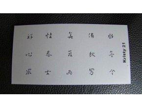 Šablony na nehty - čínské znaky 21