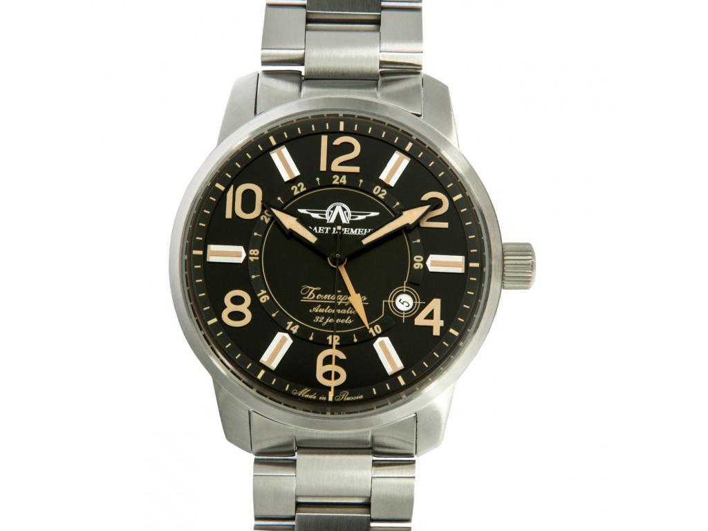 moscow classic hodinky vojenske