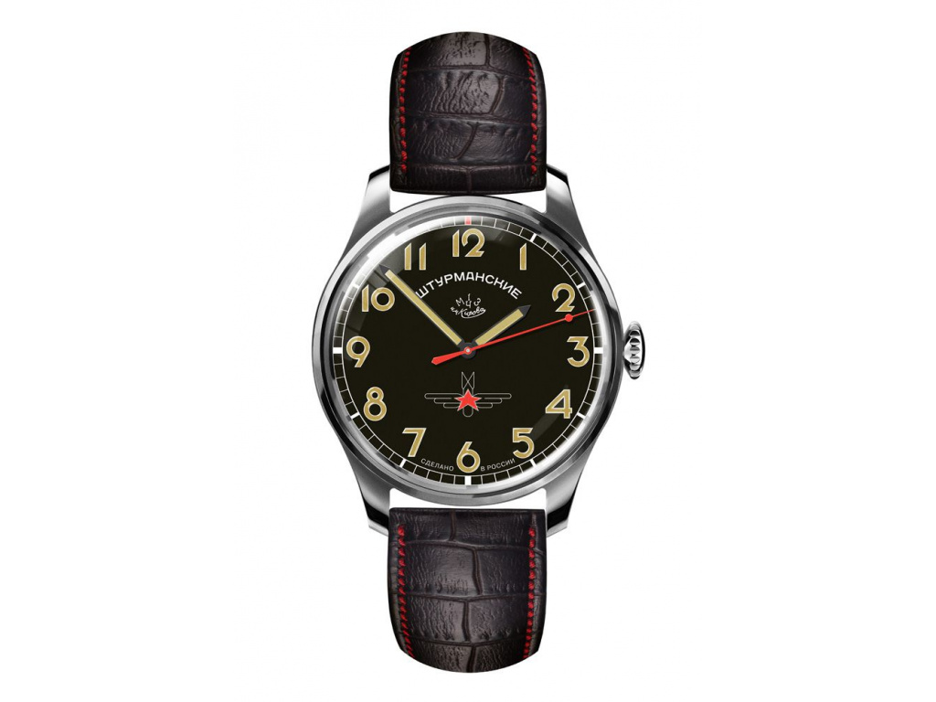 sturmanskie gagarin vintage retro 2609 3725127