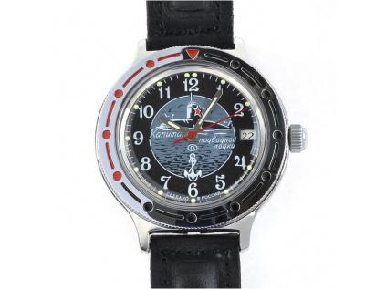 Vostok Komandirskie Ponorka 1  + + 1 měsíc na vrácení